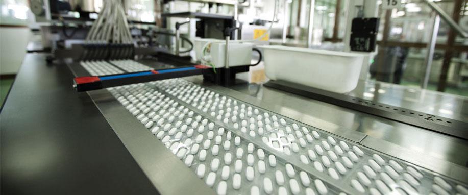 海普克(HEPCOMOTION) - Industry Solutions | Pharmaceutical